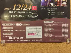 Img_7241